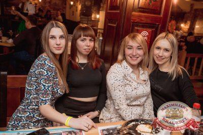 Международный женский день, 8 марта 2017 - Ресторан «Максимилианс» Самара - 38