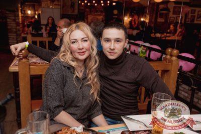 Международный женский день, 8 марта 2017 - Ресторан «Максимилианс» Самара - 43