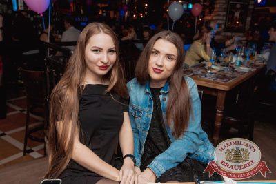 Международный женский день, 7 марта 2017 - Ресторан «Максимилианс» Самара - 43