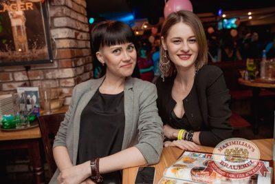 Международный женский день, 8 марта 2017 - Ресторан «Максимилианс» Самара - 44