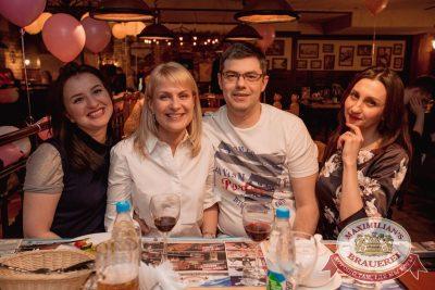 Международный женский день, 8 марта 2017 - Ресторан «Максимилианс» Самара - 46