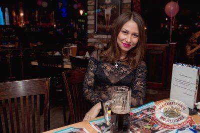 Международный женский день, 8 марта 2017 - Ресторан «Максимилианс» Самара - 47