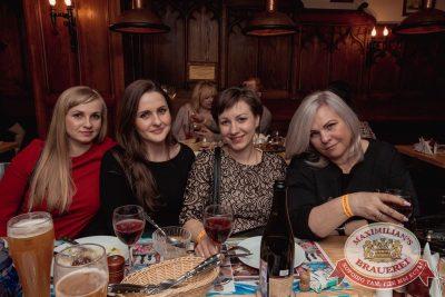 Международный женский день, 7 марта 2017 - Ресторан «Максимилианс» Самара - 47