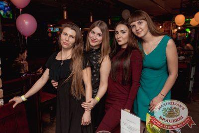 Международный женский день, 8 марта 2017 - Ресторан «Максимилианс» Самара - 49