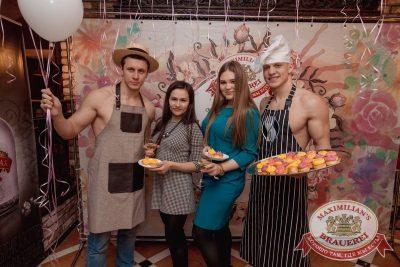 Международный женский день, 8 марта 2017 - Ресторан «Максимилианс» Самара - 5