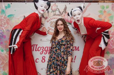 Международный женский день, 7 марта 2017 - Ресторан «Максимилианс» Самара - 5