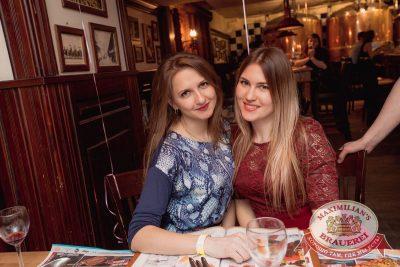 Международный женский день, 8 марта 2017 - Ресторан «Максимилианс» Самара - 51