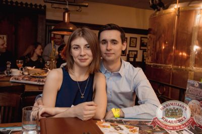 Международный женский день, 8 марта 2017 - Ресторан «Максимилианс» Самара - 53
