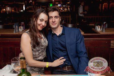 Международный женский день, 8 марта 2017 - Ресторан «Максимилианс» Самара - 55