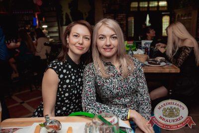 Международный женский день, 8 марта 2017 - Ресторан «Максимилианс» Самара - 57