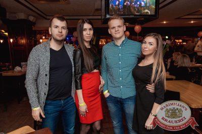 Международный женский день, 8 марта 2017 - Ресторан «Максимилианс» Самара - 67