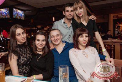 Международный женский день, 8 марта 2017 - Ресторан «Максимилианс» Самара - 70