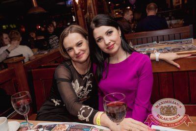 Международный женский день, 8 марта 2017 - Ресторан «Максимилианс» Самара - 72
