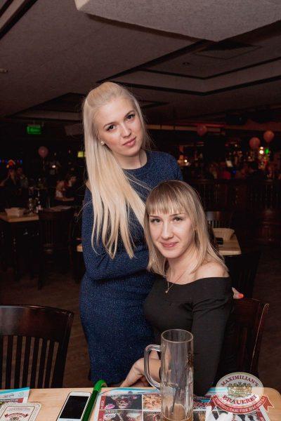 Международный женский день, 8 марта 2017 - Ресторан «Максимилианс» Самара - 74