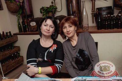 Международный женский день, 8 марта 2017 - Ресторан «Максимилианс» Самара - 75