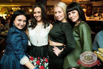 Международный женский день, 6 марта 2016 - Ресторан «Максимилианс» Самара - 08