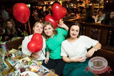 Международный женский день, 6 марта 2016 - Ресторан «Максимилианс» Самара - 10