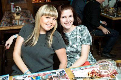 Международный женский день, 6 марта 2016 - Ресторан «Максимилианс» Самара - 27