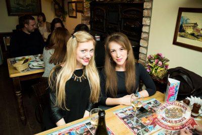 Международный женский день, 6 марта 2016 - Ресторан «Максимилианс» Самара - 29