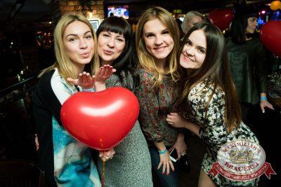 Международный женский день, 6 марта 2016 - Ресторан «Максимилианс» Самара - 33