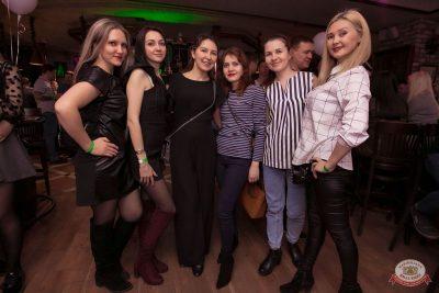 Международный женский день, 7 марта 2020 - Ресторан «Максимилианс» Самара - 37