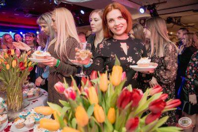 Международный женский день, 7 марта 2020 - Ресторан «Максимилианс» Самара - 4