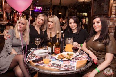 Международный женский день, 7 марта 2020 - Ресторан «Максимилианс» Самара - 51