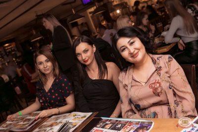 Международный женский день, 7 марта 2020 - Ресторан «Максимилианс» Самара - 53