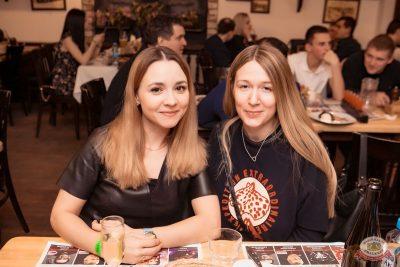 Международный женский день, 7 марта 2020 - Ресторан «Максимилианс» Самара - 61