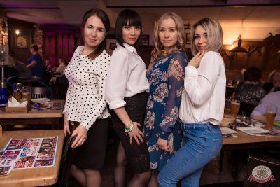Международный женский день, 7 марта 2020 - Ресторан «Максимилианс» Самара - 72