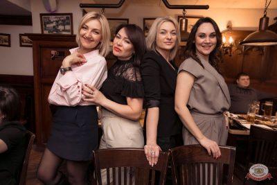 Международный женский день, 7 марта 2020 - Ресторан «Максимилианс» Самара - 73