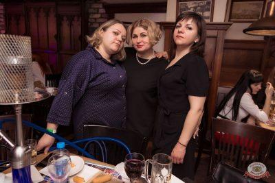 Международный женский день, 7 марта 2020 - Ресторан «Максимилианс» Самара - 74