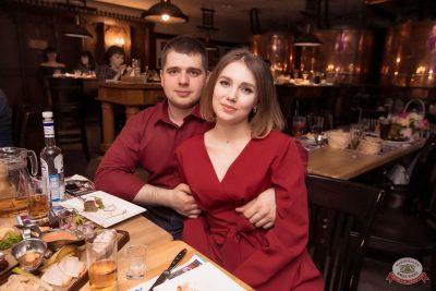 Международный женский день, 7 марта 2020 - Ресторан «Максимилианс» Самара - 75