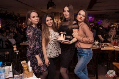 Международный женский день, 7 марта 2020 - Ресторан «Максимилианс» Самара - 78