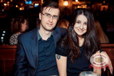 Ёлка, 12 марта 2014 - Ресторан «Максимилианс» Самара - 04