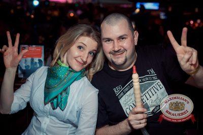 Ёлка, 12 марта 2014 - Ресторан «Максимилианс» Самара - 08