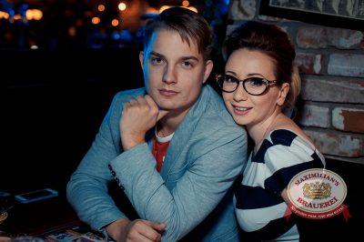 Ёлка, 12 марта 2014 - Ресторан «Максимилианс» Самара - 09