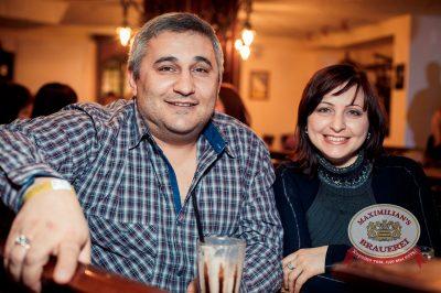 Ёлка, 12 марта 2014 - Ресторан «Максимилианс» Самара - 12