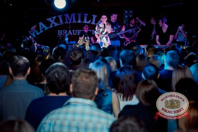 Ёлка, 12 марта 2014 - Ресторан «Максимилианс» Самара - 13