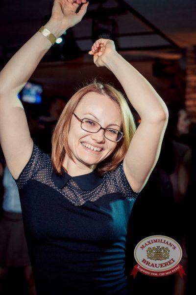 Ёлка, 12 марта 2014 - Ресторан «Максимилианс» Самара - 14