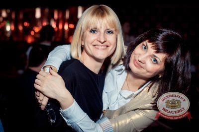 Ёлка, 12 марта 2014 - Ресторан «Максимилианс» Самара - 16