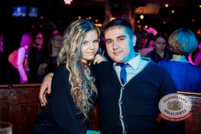Ёлка, 12 марта 2014 - Ресторан «Максимилианс» Самара - 19