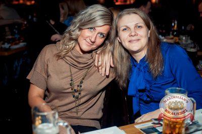 Ёлка, 12 марта 2014 - Ресторан «Максимилианс» Самара - 23