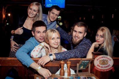 Ёлка, 12 марта 2014 - Ресторан «Максимилианс» Самара - 27