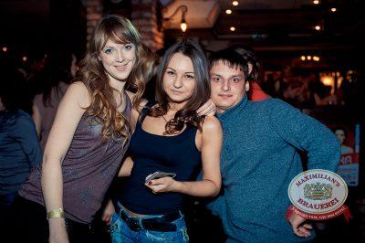 Ёлка, 12 марта 2014 - Ресторан «Максимилианс» Самара - 29
