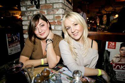 Ёлка, 28 ноября 2012 - Ресторан «Максимилианс» Самара - 10