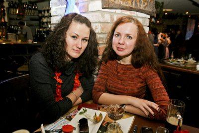 Ёлка, 28 ноября 2012 - Ресторан «Максимилианс» Самара - 20