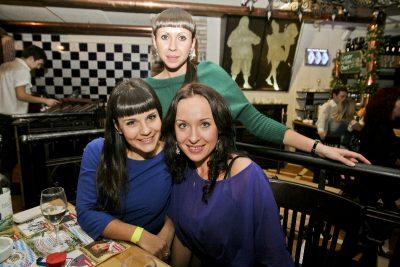 Ёлка, 28 ноября 2012 - Ресторан «Максимилианс» Самара - 21