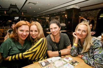 Ёлка, 28 ноября 2012 - Ресторан «Максимилианс» Самара - 26