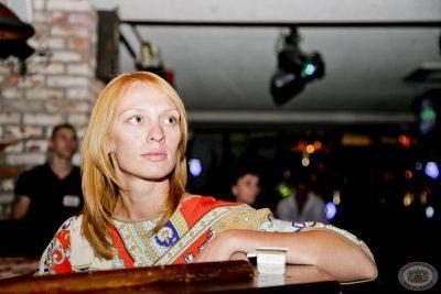 Юрий Лоза, 16 мая 2013 - Ресторан «Максимилианс» Самара - 10